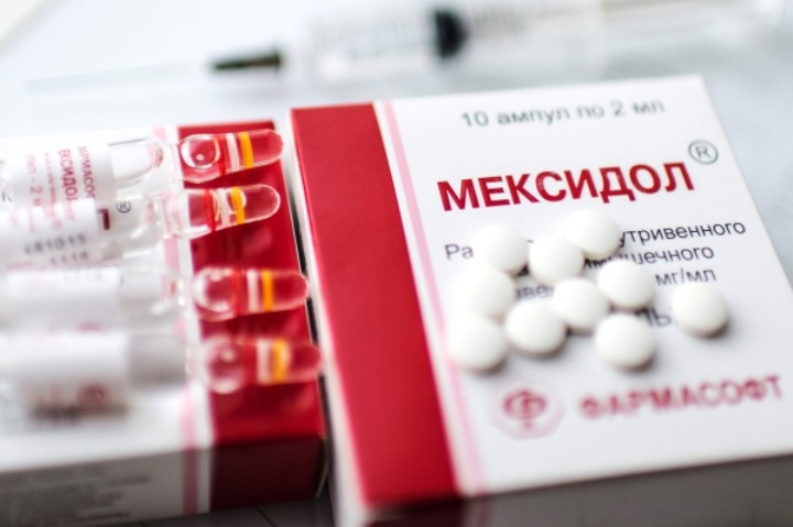 Мексидол в таблетках и ампулах