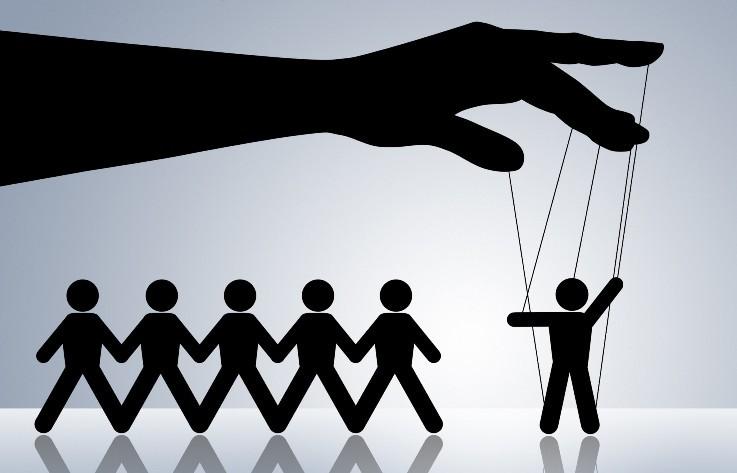 управление людьми