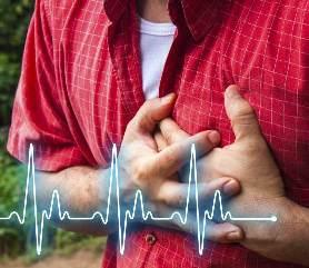 сердце бьется сильно