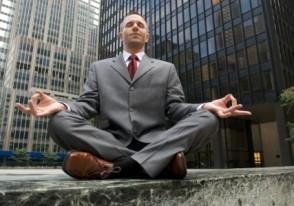 спокойный человек в стрессовой ситуации