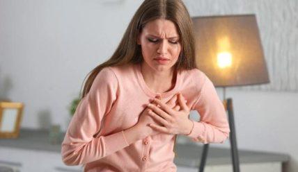 Как при ВСД различить боль в сердце и межреберную невралгию