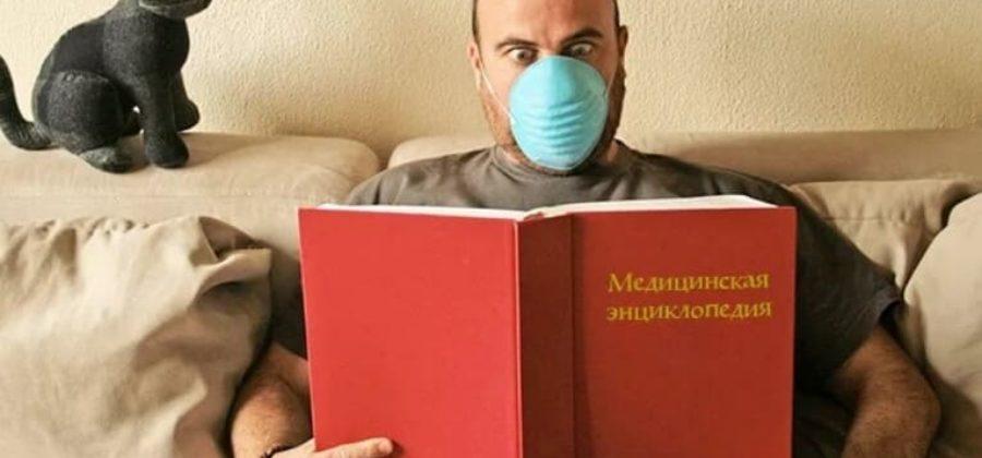Памятка ипохондрика: как перестать себя накручивать и страдать от придуманных заболеваний