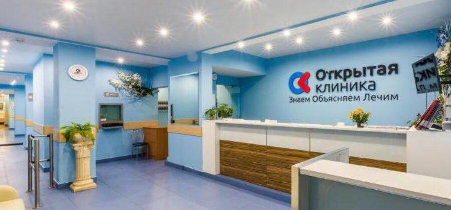 Кунцевский лечебно-реабилитационный центр – многопрофильная частная клиника