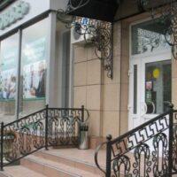 Многопрофильные медицинские клиники «Здоровье» в Москве