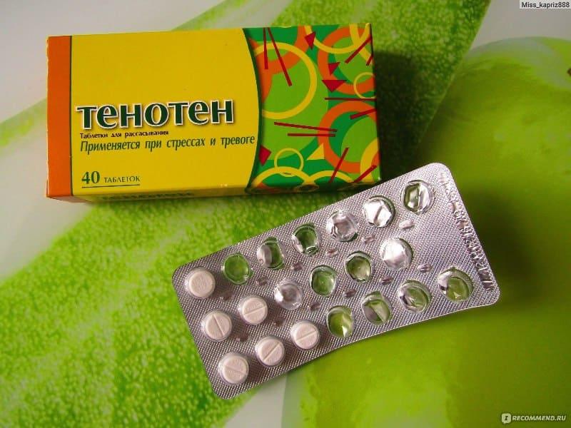 Тенотен лекарство