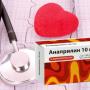 Анаприлин от тахикардии при панических атаках – отзыв о препарате и его действии