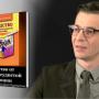 Книга А. Курпатова «Средство от вегетососудистой дистонии» — читать каждому ВСДшнику
