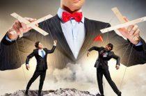 Культ порабощения или почему люди стремятся владеть другими людьми